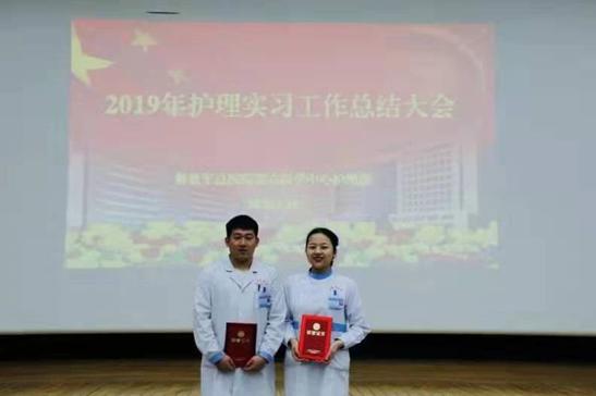 学院王展和张仪喜获解放军总医院第六医学中心优秀实习生称号