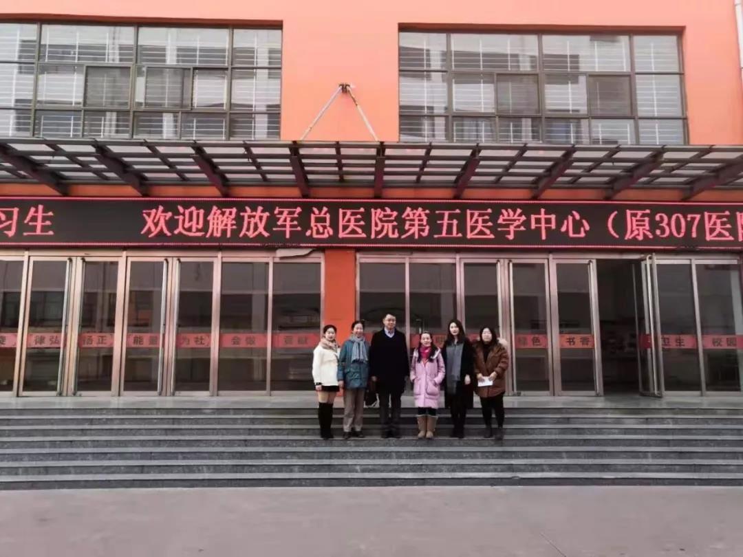 解放军总医院第五医学中心(原307医院)专家莅临我院选拔实习生