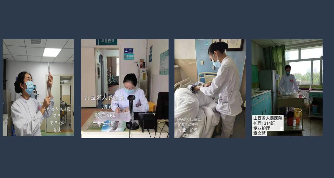 学院实习办组织2018级医技系和护理系学生召开实习交流分享会