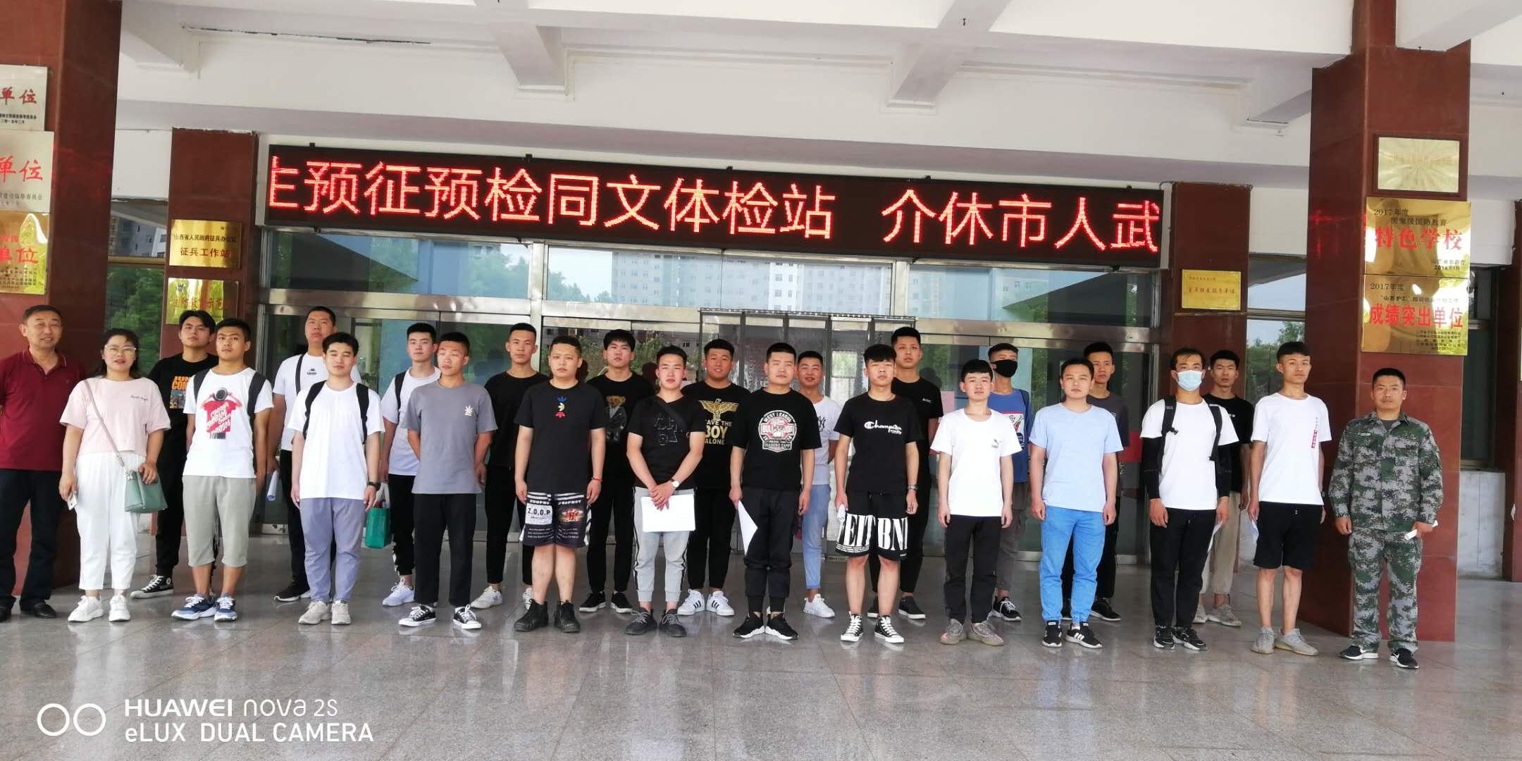 同文学院30名学生积极响应国家号召踊跃报名参军