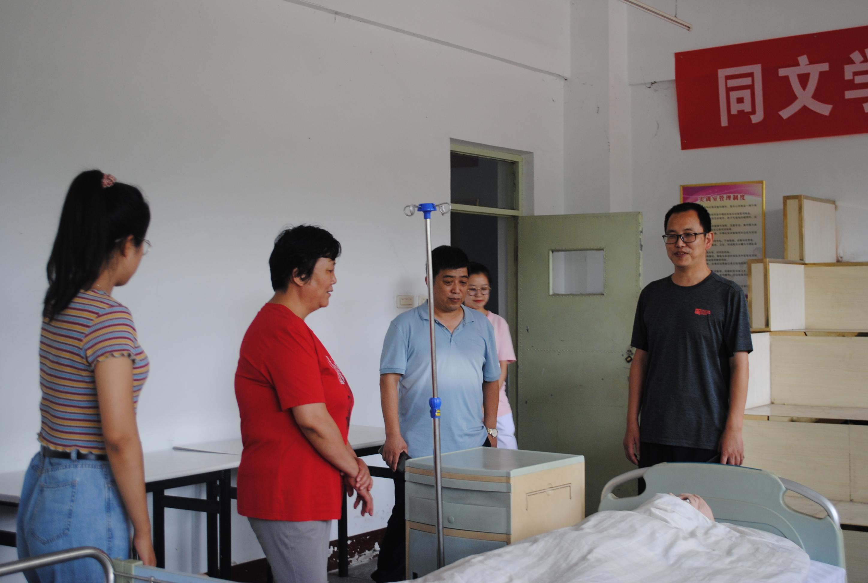 平陆县第一高级职业中学相关负责人来同文学院参观考察