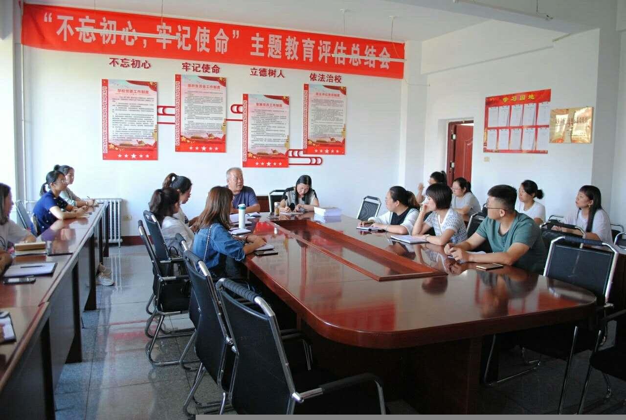 学生处组织全体辅导员召开新学期工作安排会议