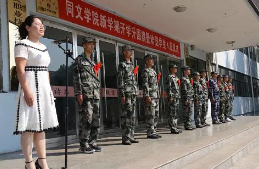 【携笔从戎 报效祖国】学院为11名应征入伍学生举行欢送仪式
