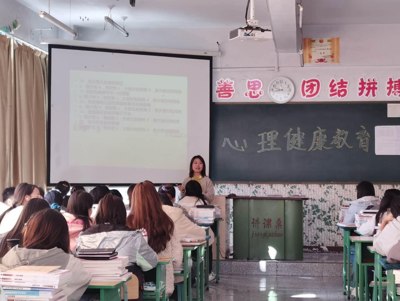 """学院学生处组织开展""""关注心灵 健康成长""""主题教育活动"""