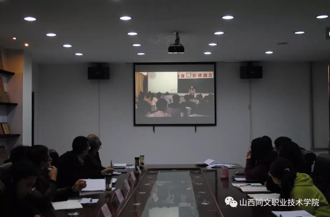 学院学生处举办首届辅导员视频班会技能比赛
