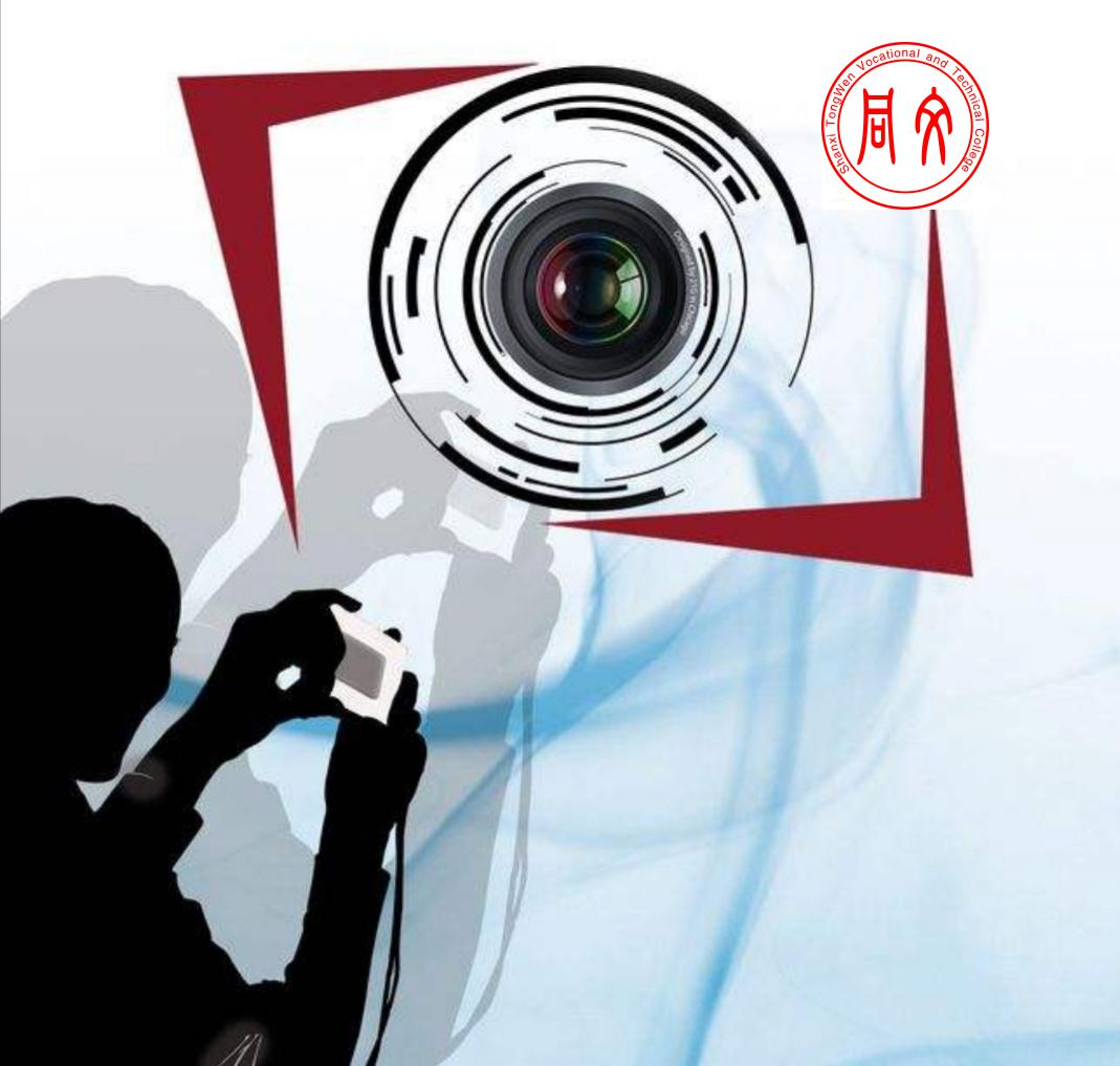 """学院思政部组织的""""最美校园""""摄影作品征集活动圆满落幕"""