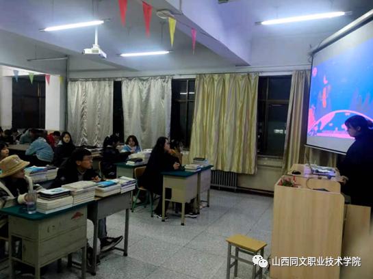 """学院经济管理系组织召开""""预防传染性疾病""""主题班会"""