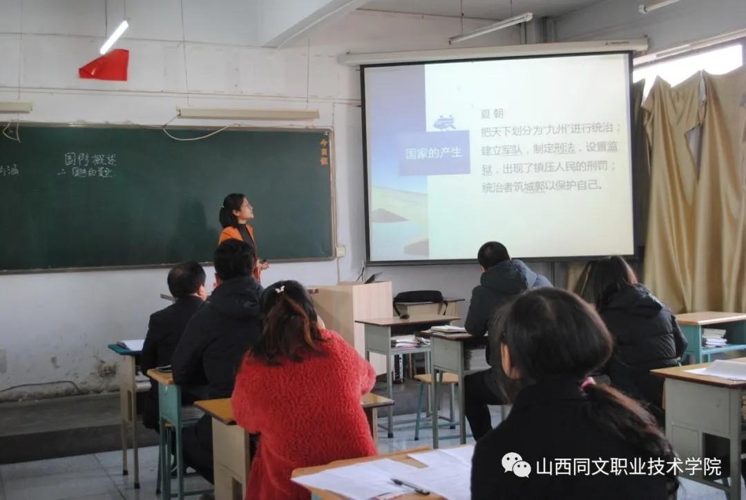 学院思政部转岗教师试讲及专题培训工作圆满结束