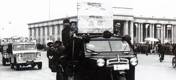 1957年12月28日 第一辆国产三轮汽车诞生