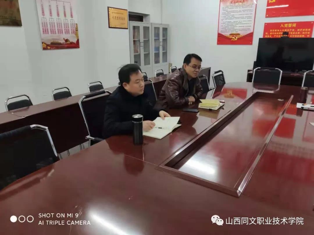 """【新思路 新举措】同文学院召开推行""""项目制""""专题研讨会"""