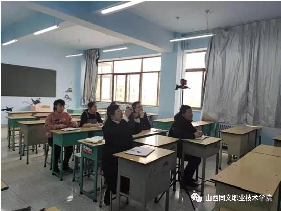 学院工程技术系召开教学设计经验交流会