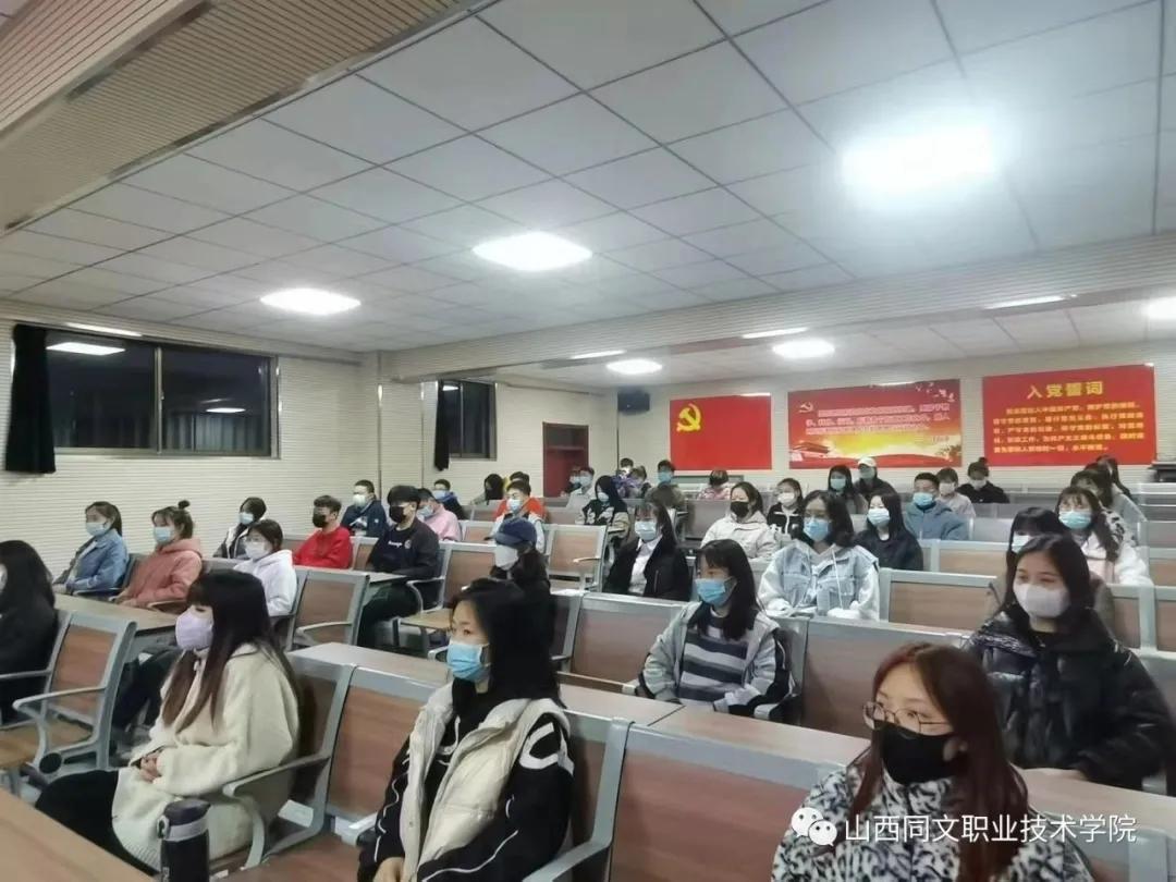 """学院特邀宋亮老师为学生会干部举办""""当下即未来""""专题讲座"""