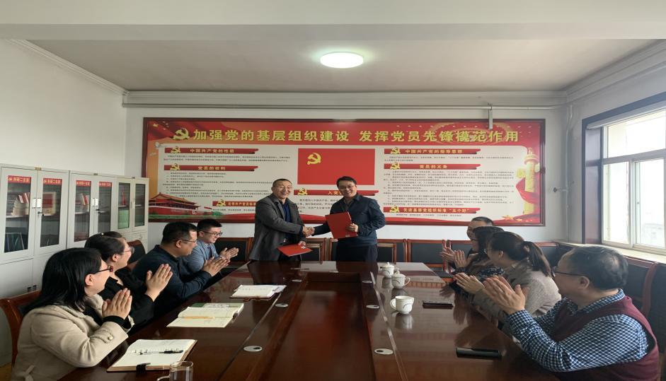 我院与山西农业大学(省农科院)经济作物研究所签订校企合作协议
