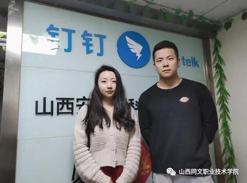 学院工程技术系王佳唯老师赴实习单位考察调研