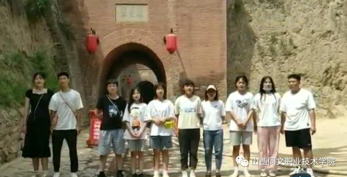 经济管理系组织20级酒店管理班学生开展校外导游实训