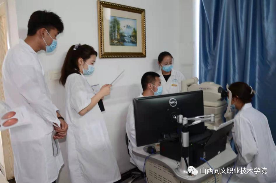 医技系2020级眼视光技术专业学生开展为期两天的见习