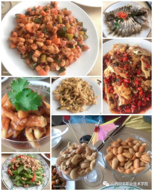 经济管理系中西面点专业举办烹饪课程实操考试PK赛