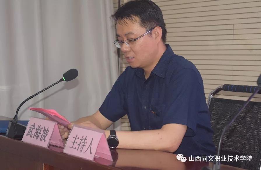 """""""先进引领 凝心聚力""""学院召开庆祝建党100周年表彰大会"""