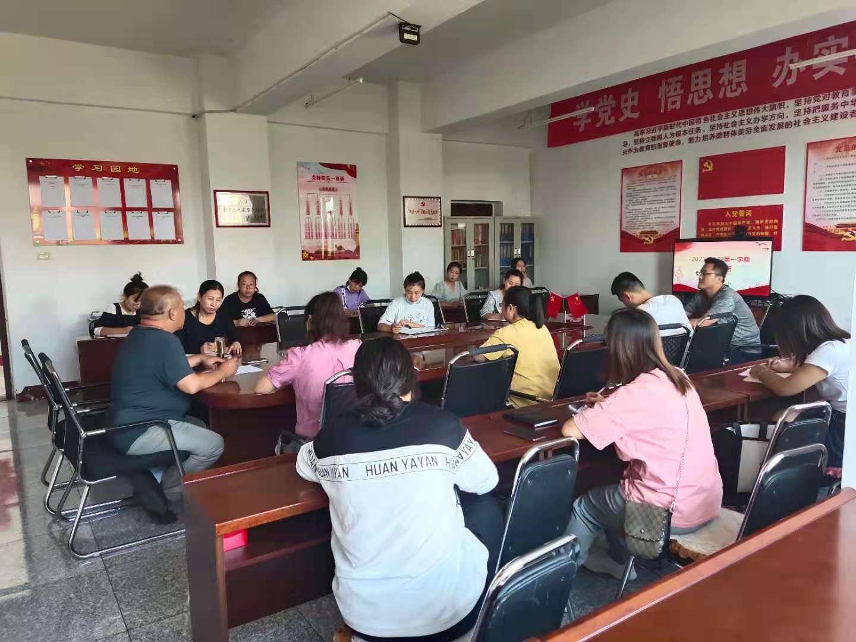 学生处组织各系召开开学工作部署会议