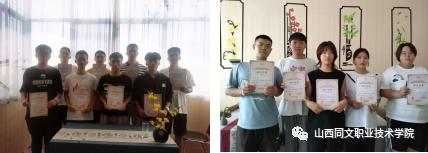 经济管理系参加二课堂培训的学生领到了结业证