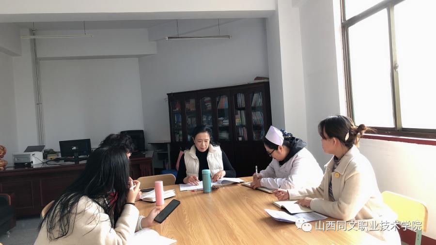 """学院""""朱红名师工作室""""组织召开工作部署会议"""