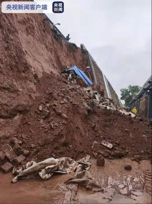 铁轨悬空、城墙坍塌、山体滑坡……山西多地暴雨成灾 已致人员伤亡